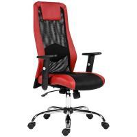 Kancelářská židle Antares SANDER červená