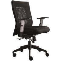 Kancelářská židle LEXA černá