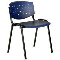 Konferenční židle ALBA LAYER plastová bez područek