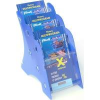 Stojan na tiskoviny MK3 3xDL PP stolní modrý