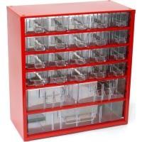 Závěsná skříňka se zásuvkami 20M/2S/1V červená